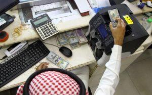 Λιτότητα και στην Σαουδική Αραβία! Θα πληρώσουν το δημόσιο 11 μέρες αργότερα!