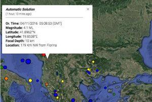 Σεισμός 4,1 Ρίχτερ αισθητός και στη Φλώρινα