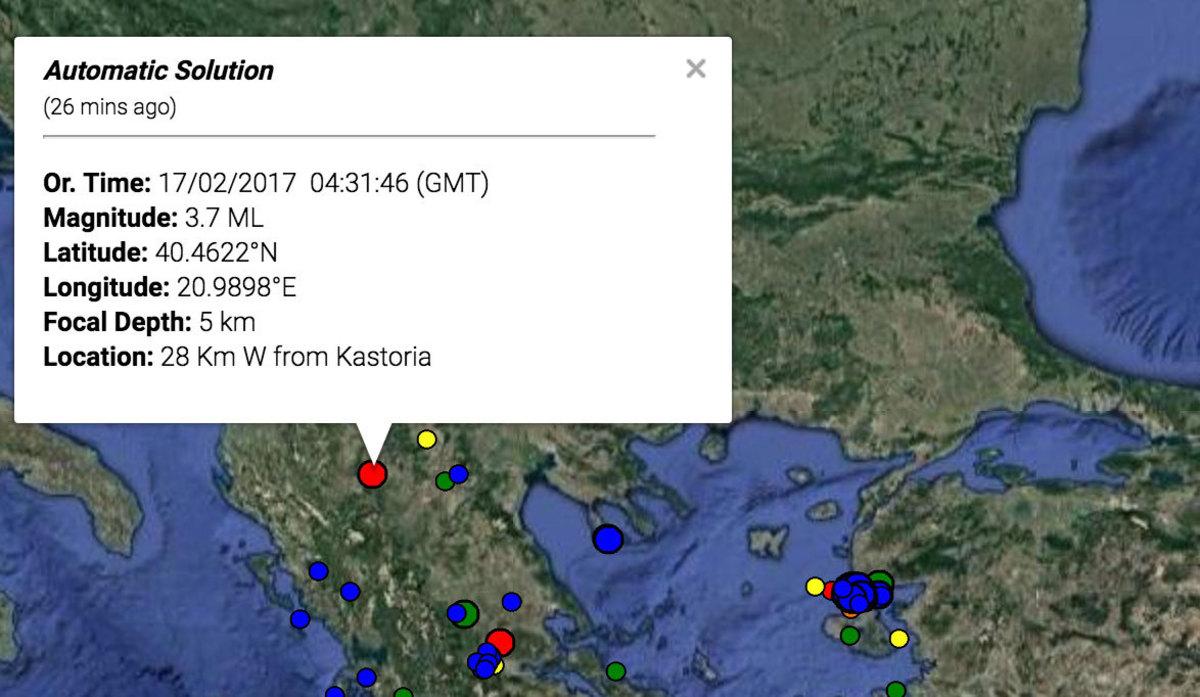 Σεισμός τα ξημερώματα στην Καστοριά