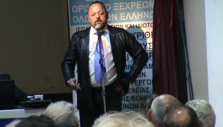 Αρτέμης Σώρρας: Αναιρείται απόφαση για την ύπαρξη των 600 δισεκατομμυρίων