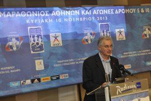 ΣΕΓΑΣ: Ποιος ήταν ο Γιάννης Σταματόπουλος που αυτοκτόνησε