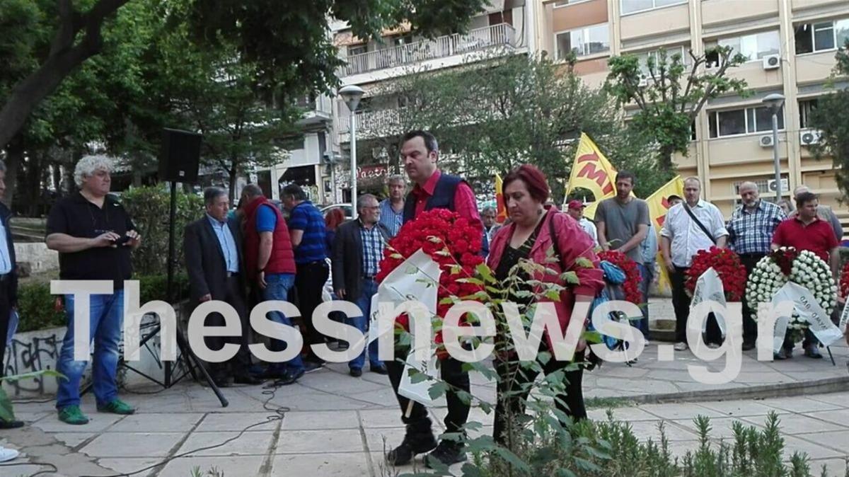 Έκραξαν αντιπροσωπεία του ΣΥΡΙΖΑ στο Εργατικό Κέντρο Θεσσαλονίκης (vid)