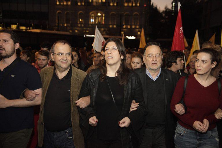 17 Νοέμβρη 2015: Έδιωξαν Στρατούλη και Λαφαζάνη από την πορεία για το Πολυτεχνείο