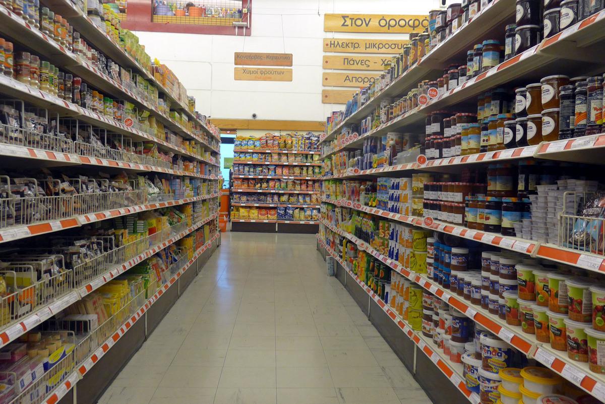 Νέο κανόνι στην αγορά – Πτώχευσε η εταιρεία Καρυπίδης που συνεργαζόταν με τον Μαρινόπουλο