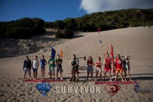 "Survivor: Φοιτητές από την Πάτρα ""γύρισαν"" το δικό τους! [vid]"