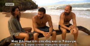 Survivor Greece 2017: Όσα έγιναν στο χτεσινό επεισόδιο (29/03)