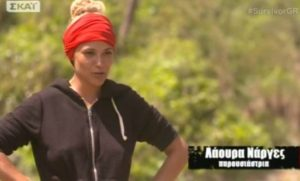 Survivor: 6 στιγμές της Λάουρα Νάργες που στιγμάτισαν το παιχνίδι