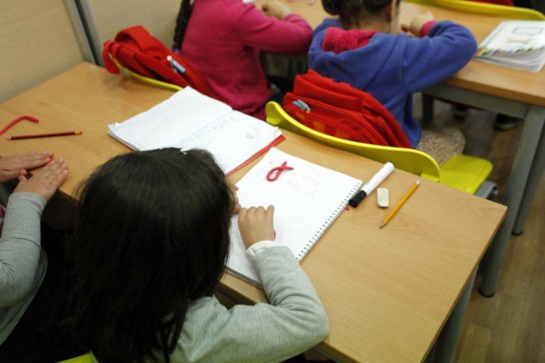 Υπουργείο Παιδείας: Aλλάζει η ημερομηνία εγγραφών στα νηπιαγωγεία και δημοτικά