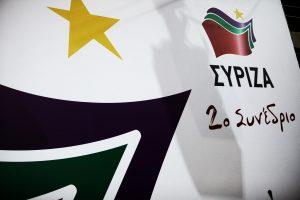 """Στη δημοσιότητα η απόφαση του Συνεδρίου του ΣΥΡΙΖΑ – """"Το μνημόνιο δεν είναι το κυβερνητικό πρόγραμμα"""""""