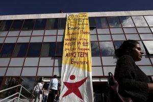 Συνέδριο τον Απρίλιο για τη Νεολαία του ΣΥΡΙΖΑ
