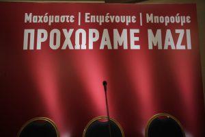 Κ.Ε. ΣΥΡΙΖΑ: Στηρίζουμε αλλά μέτρα μόνο με ρύθμιση χρέους
