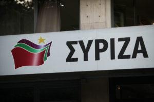 ΣΥΡΙΖΑ: Θυμίζει… διαπλοκή η επίθεση στο σπίτι του Φλαμπουράρη!