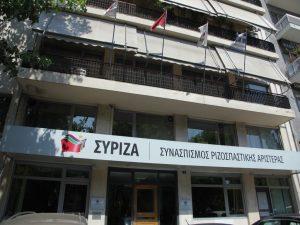 Σκληρή ανακοίνωση ΣΥΡΙΖΑ για τις δηλώσεις Ντάισελμπλουμ