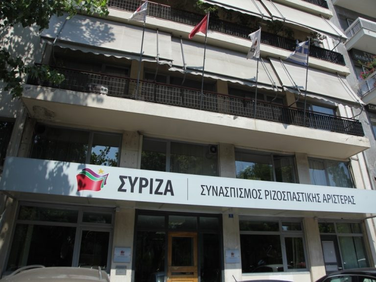 Πολυτεχνείο: Το μήνυμα του ΣΥΡΙΖΑ για την 43η Επέτειο της εξέγερσης