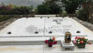 Κωνσταντίνος Μητσοτάκης: Θα ταφεί δίπλα στη Μαρίκα του [pics]