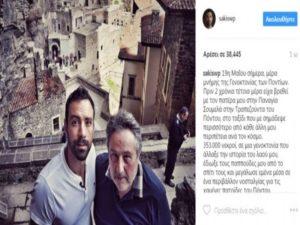 """Σάκης Τανιμανίδης: """"Δεν έπρεπε να παίξει σήμερα τοSurvivor"""""""