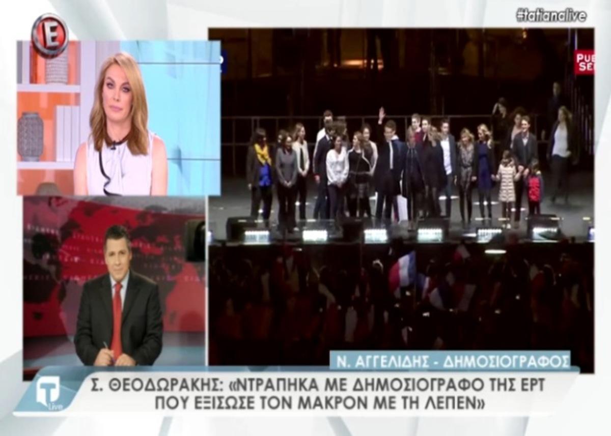 Tatiana Live: Η απάντηση του δημοσιογράφου της ΕΡΤ για τα σχόλια του Σταύρου Θεοδωράκη [vid]