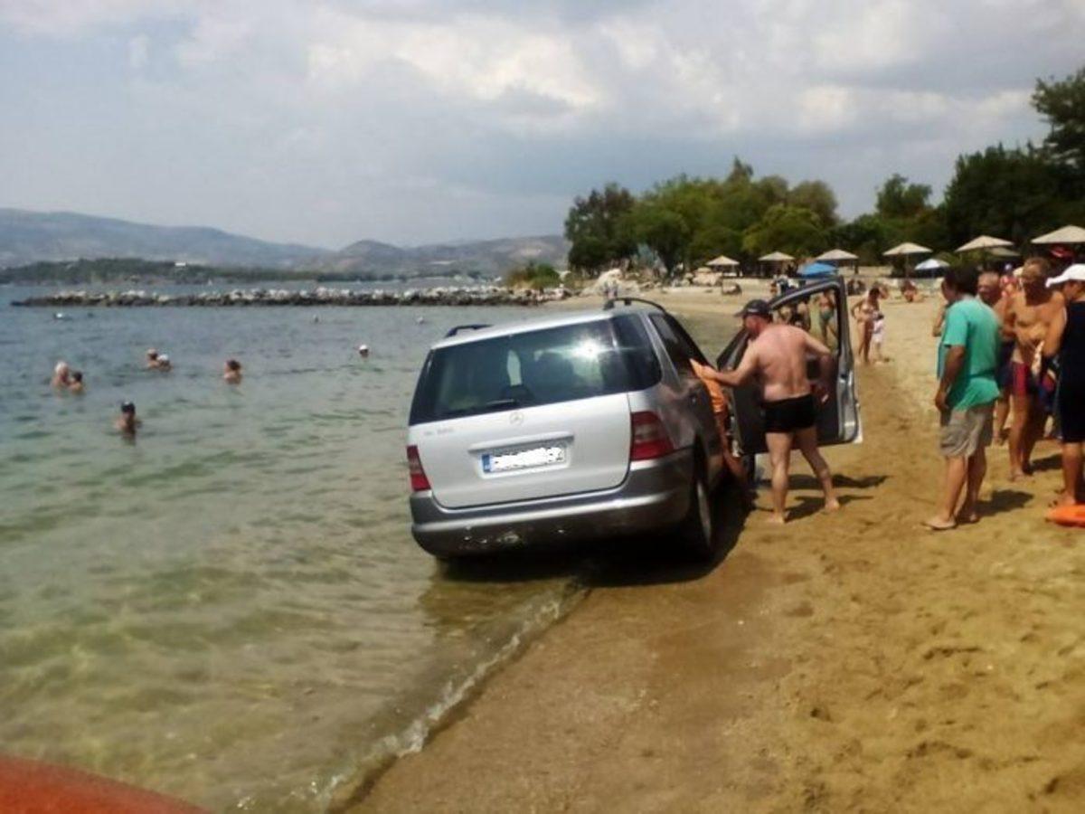 ΦΩΤΟ από magnesianews.gr