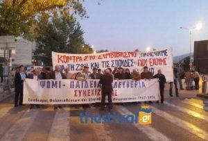 Θεσσαλονίκη: Ξεκίνησε η πρώτη πορεία από την Πολυτεχνική Σχολή του ΑΠΘ