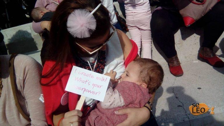 Μαμάδες σπάνε τα ταμπού – Δημόσιος θηλασμός στο Δημαρχείο Θεσσαλονίκης [pics]