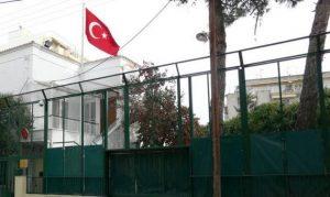 Κομοτηνή: Επίθεση στο τουρκικό Προξενείο – Άγνωστοι φώναζαν συνθήματα υπέρ του DHKP/C