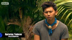 Survivor: Η φωτογραφία που προδίδει αποχώρηση του Τσανγκ! [vid]