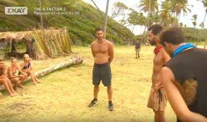 Survivor: Αστεία σκηνικά μετά την ένωση των παικτών [vid]