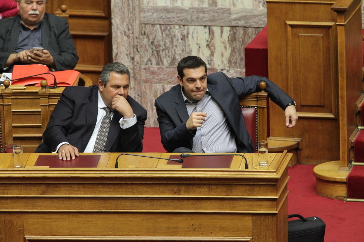 Φωτογραφί: Eurokinissi (ΑΡΧΕΙΟΥ)