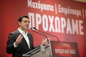 """Τσίπρας στην Κ.Ε. του ΣΥΡΙΖΑ: Το ΔΝΤ παίζει τον """"μουτζούρη""""! Μήνυμα στη Μέρκελ: Μάζεψε τον Σόιμπλε!"""
