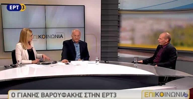 """Έξαλλος με δημοσιογράφο ο Βαρουφάκης: """"Αν δεν ήμουν εγώ δεν θα ήσουν εδώ"""" [vid]"""