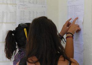 Βάσεις 2015: Ανακοινώνονται την Τετάρτη στις 10 το πρωί