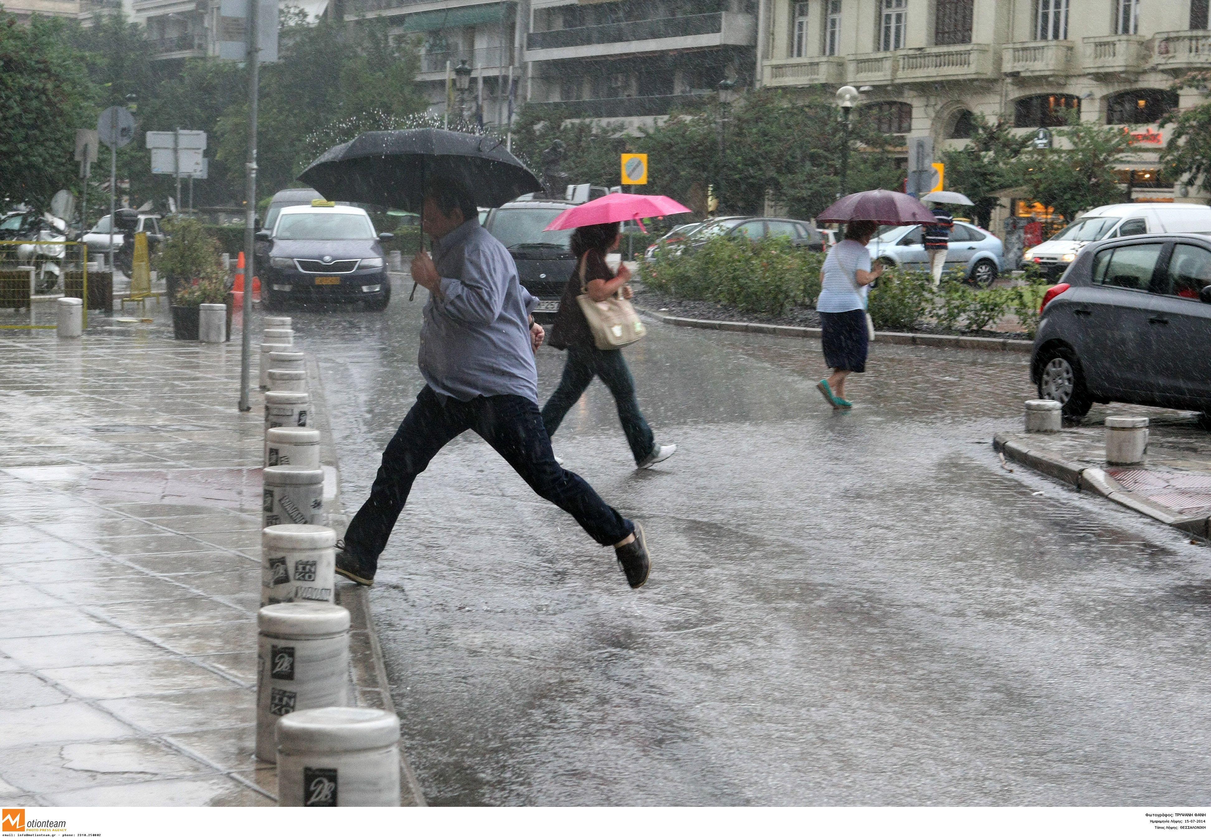 Καιρός σήμερα: Βροχές, καταιγίδες και μποφόρ – «Βουτιά» της θερμοκρασίας
