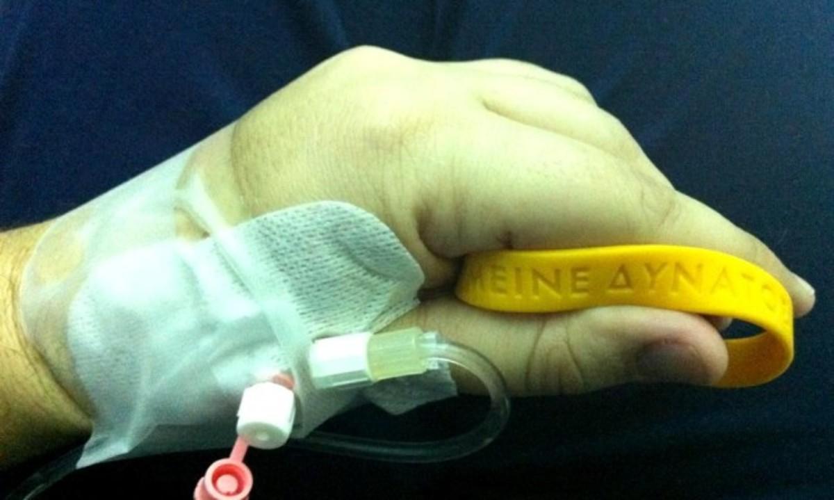 Έδιωξαν ήδη 5 καρκινοπαθείς από το Νοσοκομείο Βόλου
