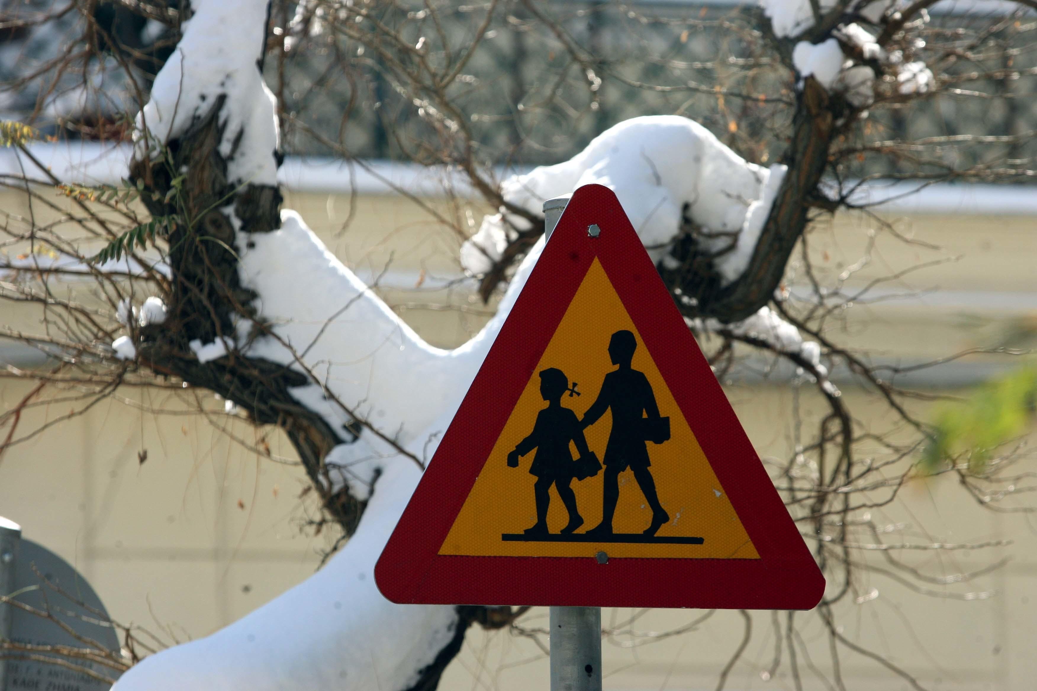 Πυκνό χιόνι στο νομό Γρεβενών - ΦΩΤΟ EUROKINISSI