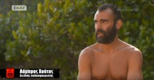 Survivor: Έπιασε φτυάρι ο Χούτος! Έθαψε Παπαδοπούλου – Αγγελόπουλο! [vid]