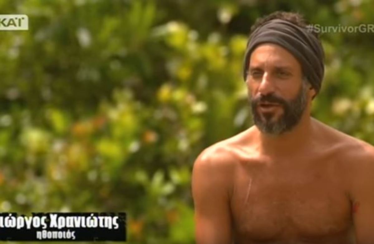 Survivor: Τόσα κιλά έχασε ο Γιώργος Χρανιώτης! [vid]