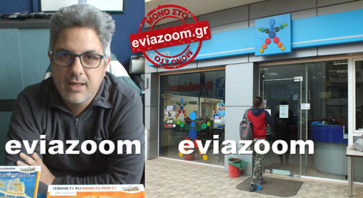 ΦΩΤΟ από το EviaZoom
