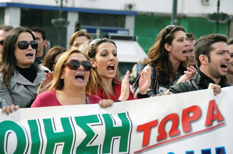 Θεσσαλονίκη: Στο δρόμο 750 συμβασιούχοι