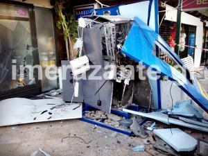 Ζάκυνθος: Ανατίναξαν αυτό το ΑΤΜ στην περιοχή των Αλυκών και έφυγαν με χρήματα [pic]