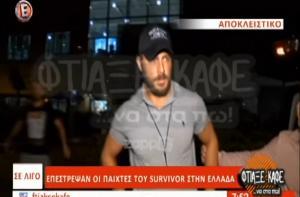 Survivor: Τα έχασε ο Αγγελόπουλος στην Ελλάδα! Χαμός για τους φιναλίστ! [vid]