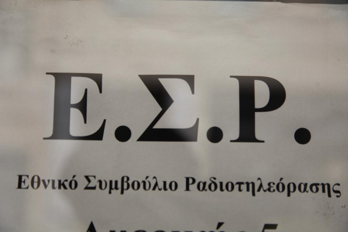 ΦΩΤΟ ΑΡΧΕΙΟΥ EUROKINISSI