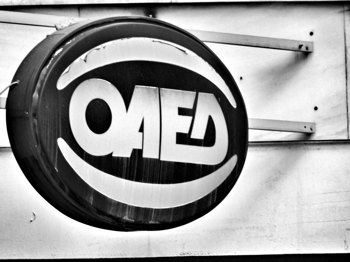 ΟΑΕΔ: Αύριο ξεκινούν οι αιτήσεις για την απασχόληση 1.295 ανέργων νέων