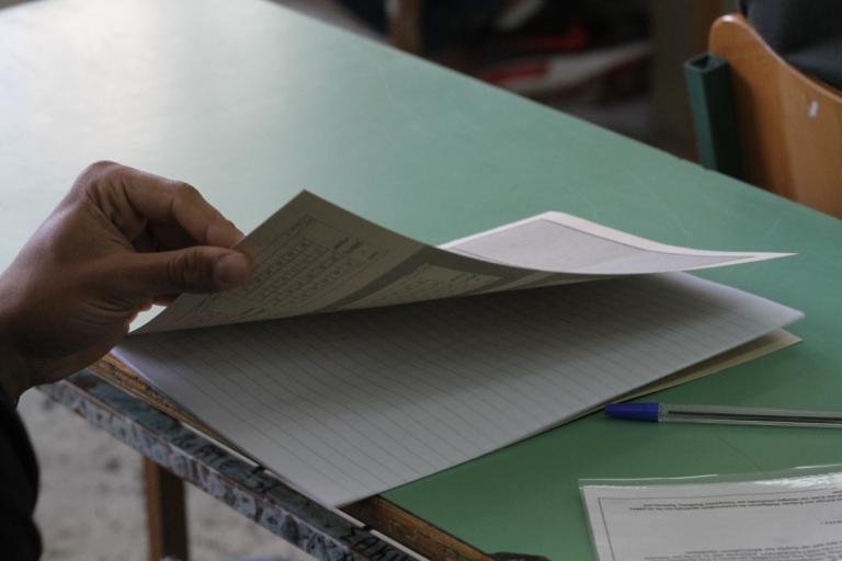 Πανελλήνιες 2018: Ανατροπή! Ποιο επιστημονικό πεδίο καταργείται – Σε ποια μαθήματα θα εξεταστούν οι μαθητές