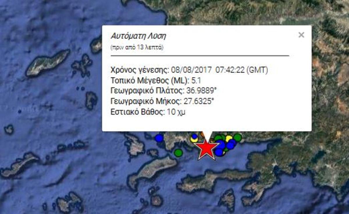 Σεισμός 5,1 Ρίχτερ κοντά στην Κω – Νέες στιγμές πανικού στο νησί