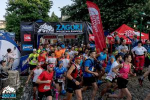 Ολοκληρώθηκε το 7ο Zagori Mountain Running