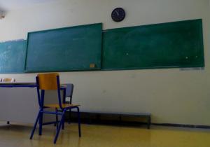 Αναπληρωτές εκπαιδευτικοί: Μέχρι αύριο οι αιτήσεις προτίμησης