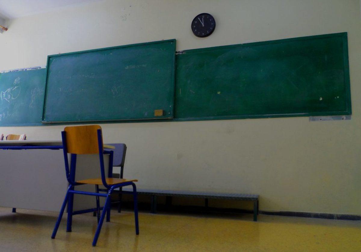 αναπληρωτές εκπαιδευτικοί