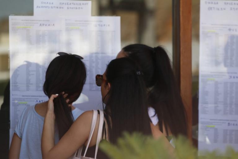 Βάσεις 2017 – Πηγές υπουργείου Παιδείας: Αγωνία τέλος!