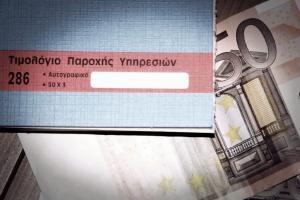 120 δόσεις: Ανάσα με ρύθμιση για χρέη και κάτω από 20.000€