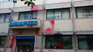 Ο Ρουβίκωνας πίσω από την καταδρομική επίθεση με βαριοπούλες στο δημαρχείο Ζωγράφου [pics]